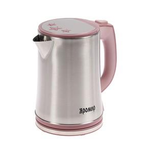 "Чайник электрический ""ЯРОМИР"" ЯР-1040, 2000 Вт, 2.5 л, металл, розовый/металл"
