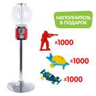 АКЦИЯ! Аппарат для вендинга «Купол», 3000 шт. игрушек d=32 мм в подарок