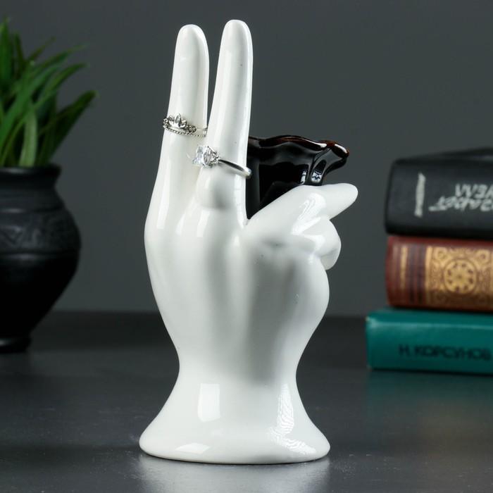 "Подставка под мелочи и кольца ""Рука""  белая"