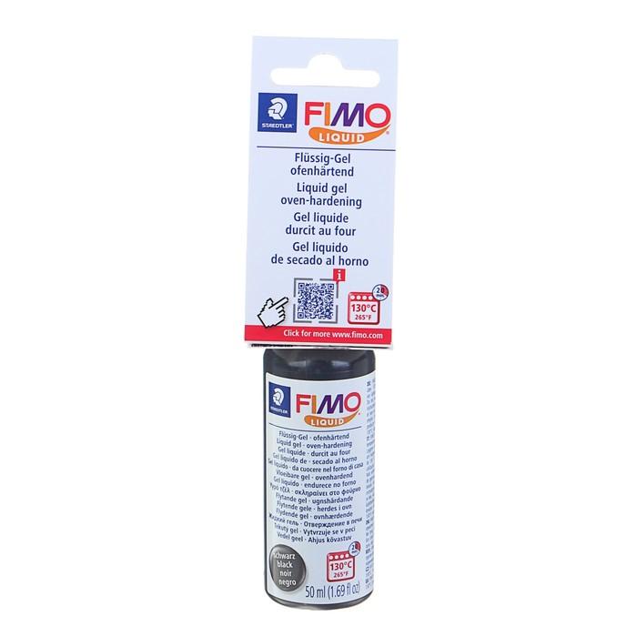 Гель декоративный запекаемый FIMO Liquid, 50 мл, чёрный