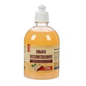 Жидкое мыло хозяйственное, пуш-пул, 0,5 л