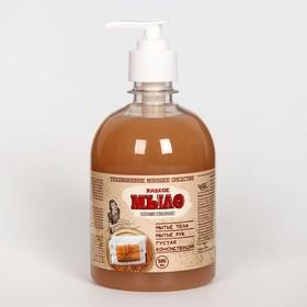 Жидкое мыло хозяйственное, дозатор, 0,5 л