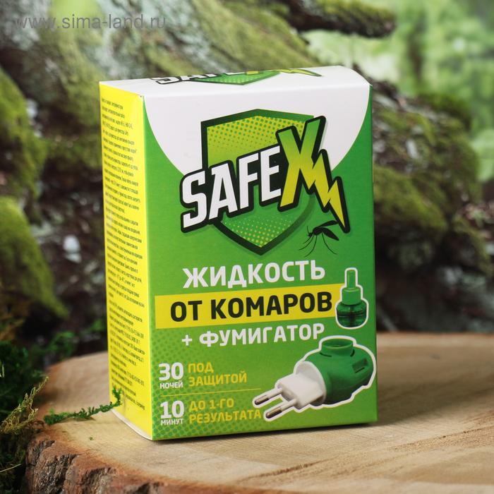 Комплект жидкость для фумигатора SAFEX, 30 мл + фумигатор