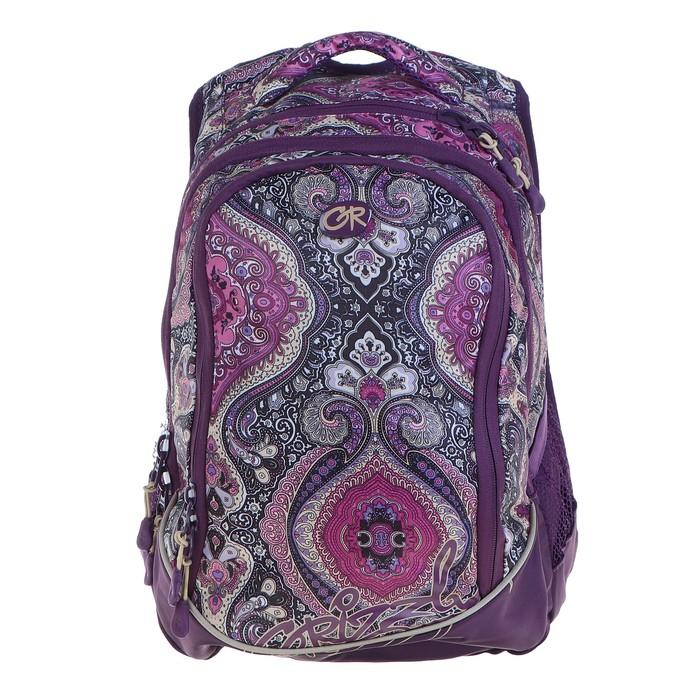 Рюкзак молодежный эргоном.спинка Grizzly RD-835-1 40*29*19 дев, фиолетовый/бежевый