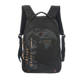 Рюкзак молодежный Grizzly RU-501-1 44x28х23 см, эргономичная спинка, чёрный