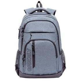 Рюкзак молодежный Grizzly RU-700-5 47x32х17 см, эргономичная спинка, тёмно-серый