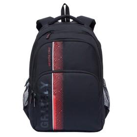 Рюкзак молодёжный с эргономичной спинкой Grizzly, 45 х 32 х 23, для мальчиков, чёрный/красный