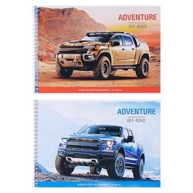 Альбом для рисования А4, 24 листа на гребне «Авто. Off-road adventures», обложка мелованный картон, блок 100 г/м2, МИКС