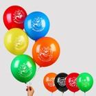 """Шар воздушный на стрип-ленте 12"""" """"С днем рождения!"""", 1-сторонний, состоит из 5 наборов, МИКС - фото 296701367"""