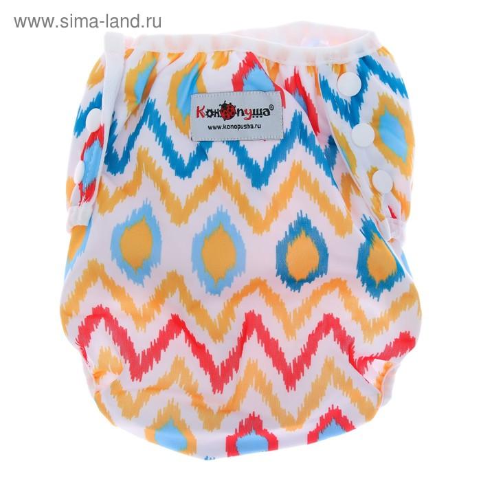 Многоразовый подгузник для плавания «Конопуша» Зигзаг, 4-18 кг