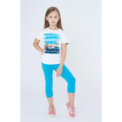 Бриджи для девочки, цвет голубой, рост 98 (26)