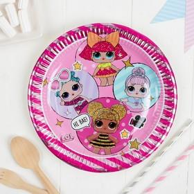 Тарелки бумажные «Куклы ЛОЛ», набор 8 шт., 23 см