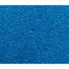 """Песок цветной, """"голубой"""", 1 кг"""