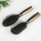 Набор расчёсок, 2 предмета, цвет золотой/чёрный