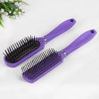 Набор расчёсок, 2 предмета, цвет фиолетовый