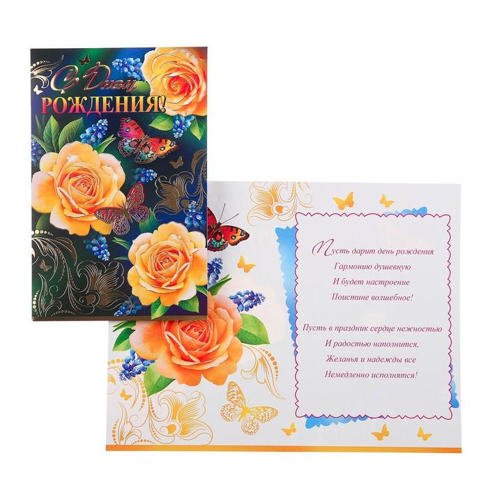 Мир открыток омск официальный сайт, день рождения