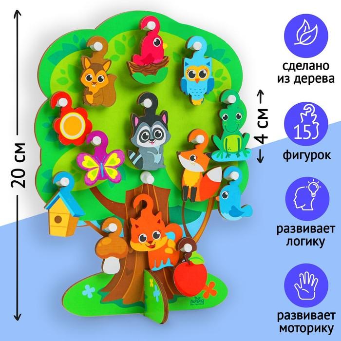 """Игрушка с крючками """"Лесное дерево"""" - фото 105588215"""