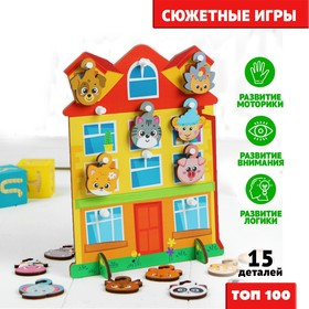 "Toy ""House"""