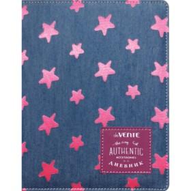 Дневник универсальный для 1-11 классов Pink stars on the jeans, твёрдая обложка, шелкография, ляссе, блок 80 г/м²