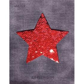 Дневник универсальный для 1-11 классов Red Star, твёрдая обложка, пайетки, искусственная кожа, термотиснение, ляссе, блок 80 г/м²