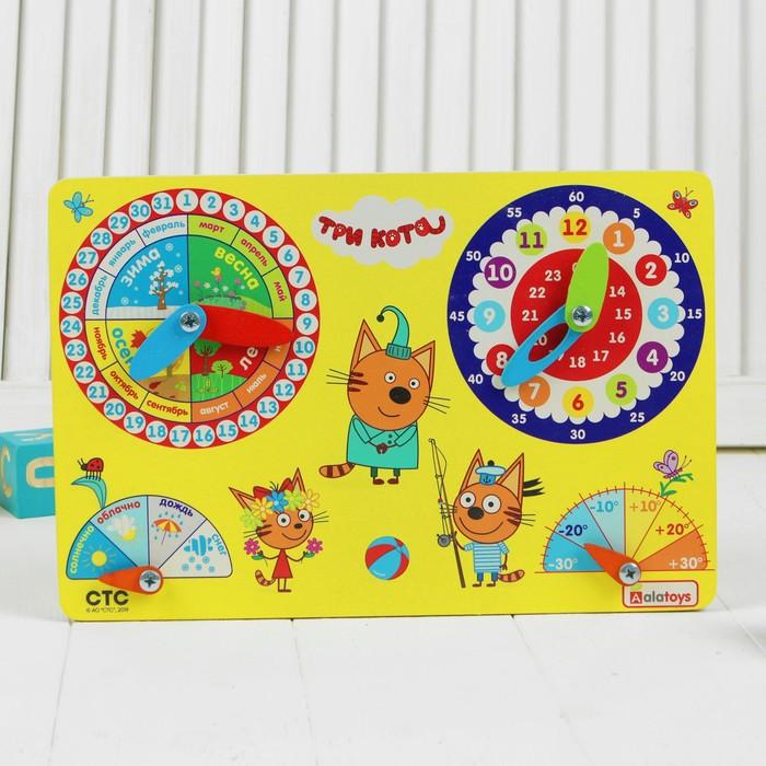 Календарь природы, 20х30х1,5 см Три кота, жёлтый