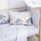"""Комплект в кроватку """"Малыш"""" (7 предметов), цвет голубой, хл100%"""
