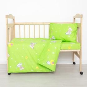 """Постельное бельё детское """"Мишки на облаках"""", цвет зеленый, 112×147, 100×150, 40×60 1 шт, бязь, хл100 120"""