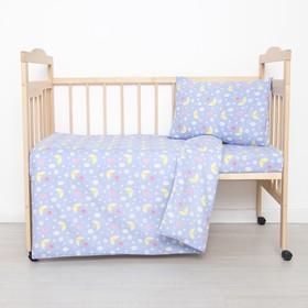 Постельное бельё детский «Спокойной ночи», цвет голубой, ситец/бязь