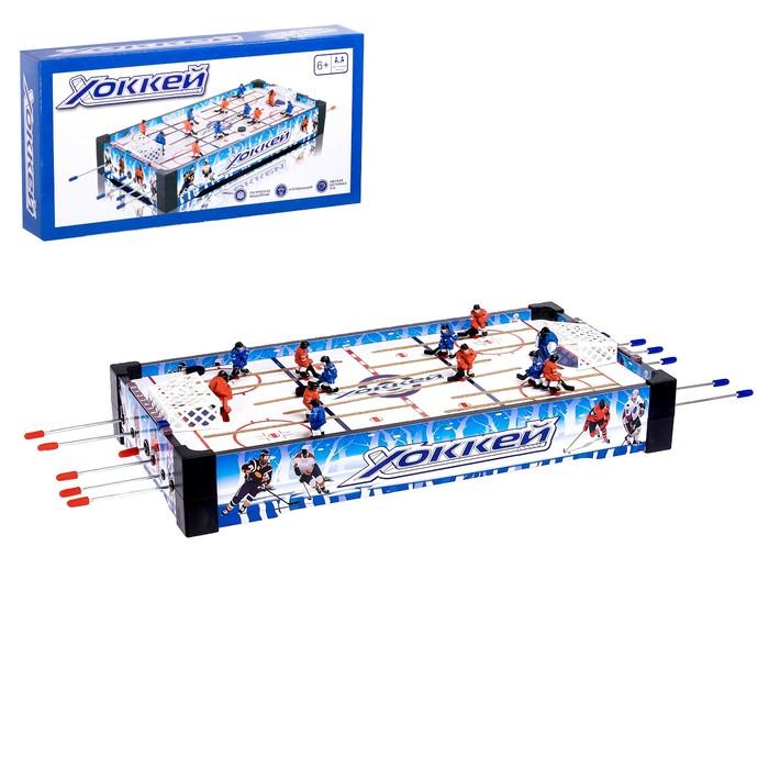 Настольный хоккей «Чемпионы»