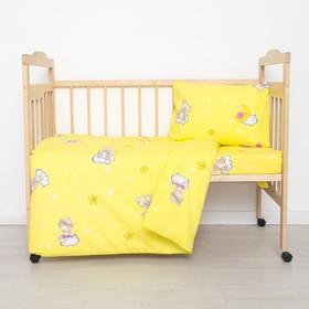 """Постельное бельё детское """"Мишки в облаках"""", цвет желтый, 112×147, 100×150, 40×60 1 шт, бязь, хл100 120 г/"""