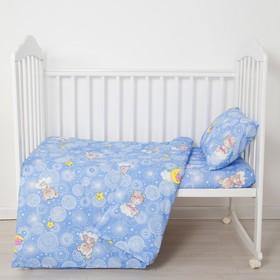 Постельное бельё детский «Мишки на облаках», цвет голубой, 112х147, 100х150, 40х60