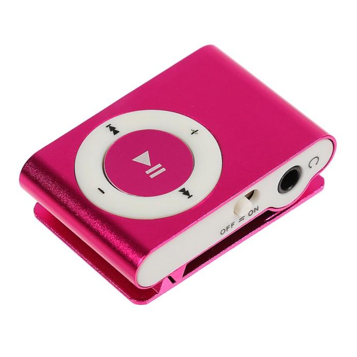 MP3-плеер LuazON LMP-03, АКБ, MicroSD, MiniUSB 5pin, наушники, малиновый