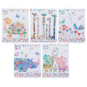 Тетрадь 96 листов в клетку «Счастливый день», обложка мелованный картон, выборочный лак, конгрев, фольга, МИКС