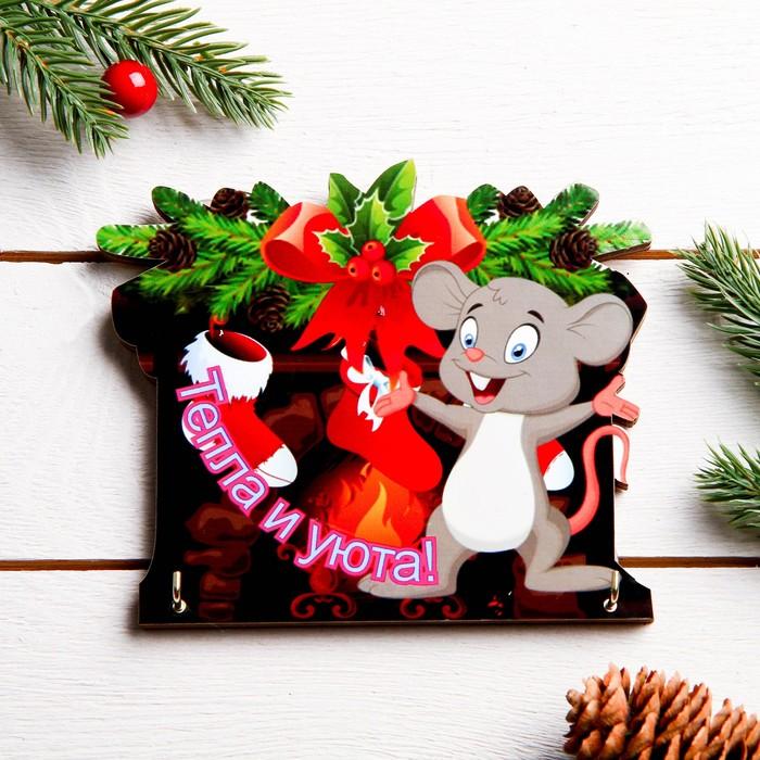 "Ключница ""Тепла и уюта!"" символ года, рождественские носки, 14 х 11 см"