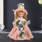 "Doll ceramic collectible ""flora in peach dress"" 24 cm"