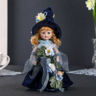 """Doll ceramic collectible """"flora in a blue dress"""" 24 cm"""