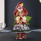 "Doll ceramic collectible ""autumn flora"" 24 cm"