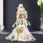 "Doll ceramic collectible ""flora in cream dress"" 24 cm"