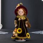 "Doll ceramic collectible ""flora sunflower"" 24 cm"
