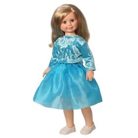 Кукла «Милана модница 1» со звуковыми эффектами, 70 см в Донецке