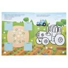 Развивающая раскраска с наклейками «В лесу и в огороде» - фото 105685146