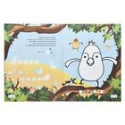Развивающая раскраска с наклейками «В лесу и в огороде» - фото 105685147