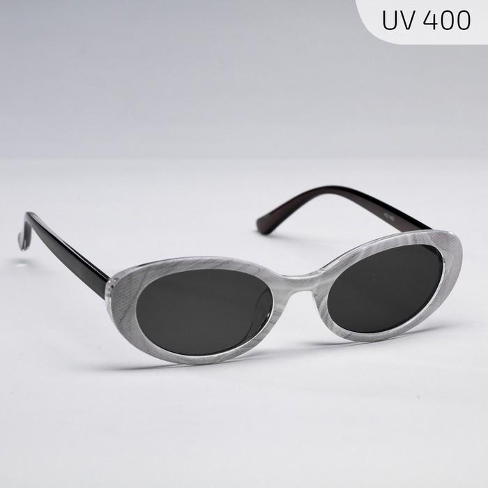 Очки солнцезащитные Blueberry
