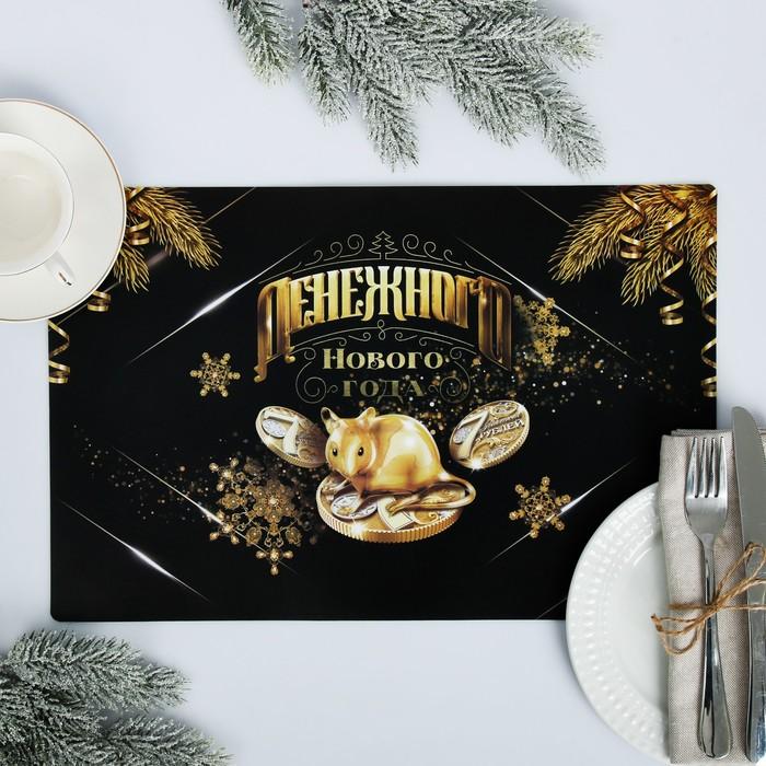 Салфетка на стол «Денежного Нового года», 43 × 28 см