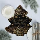 Салфетка на стол «Пусть Новый год подарит сказку», 33 × 34 см - фото 308069747