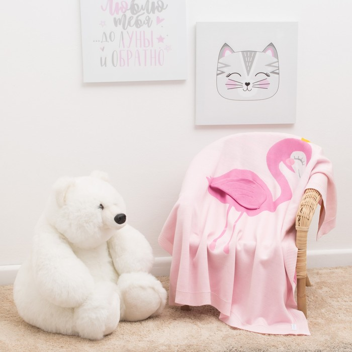 "Вязаный плед ""Крошка Я"" Фламинго, размер 90х90 см, цвет розовый - фото 105559939"