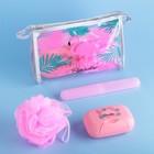 """Набор в косметичке """"Tropical Paradise"""", мыльница, мочалка, футляр для зубной щётки"""