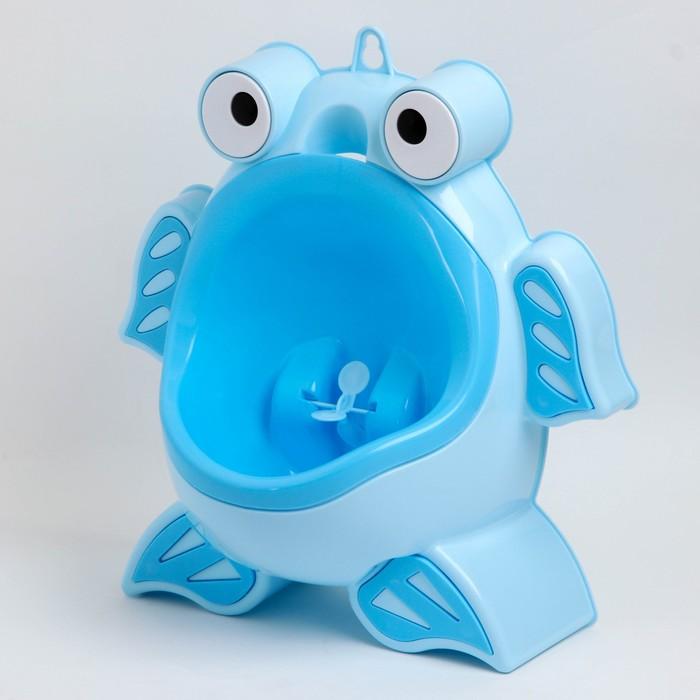 Писсуар детский, цвет голубой