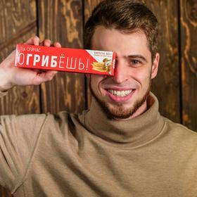 Чипсы картофельные «Огрибёшь»: со вкусом сметана и грибы, 50 гр.