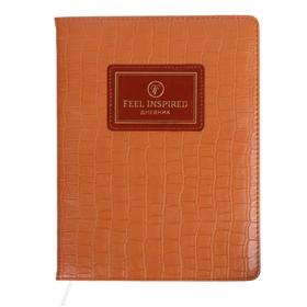 Дневник универсальный для 1-11 классов Croco Feel Inspired, твёрдая обложка, искусственная кожа, тиснение фольгой, ляссе, блок 80 г/м²